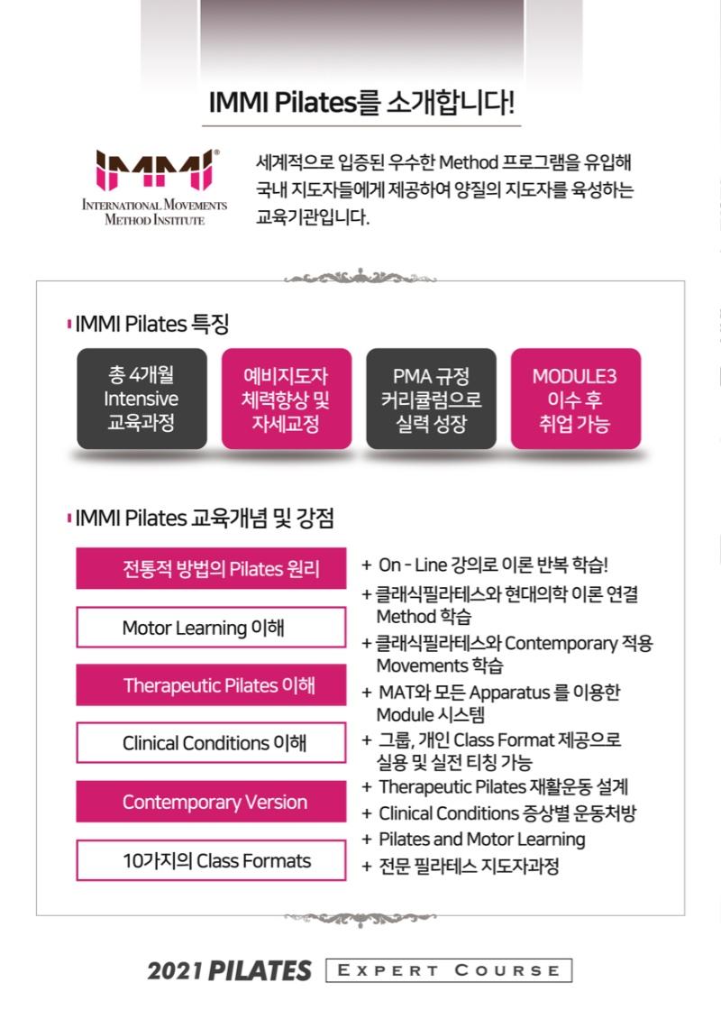 19기 강북센터 -3.jpeg